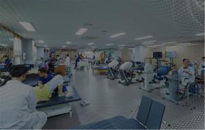 재활치료센터